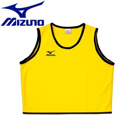 ミズノ MIZUNO ラグビービブス 64HM26044