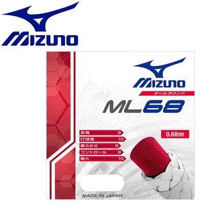 ミズノ MIZUNO ストリングスML68 ピンク 73JGA60064