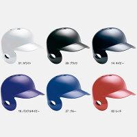 ミズノ MIZUNO 軟式用ヘルメット 左打者用 片耳 2HA317