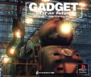 GADGET-Past as Future-