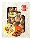 マルトモ物産 大分産どんこ椎茸 FD-25
