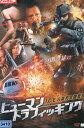 DVD ヒューマントラフィッキング I.C.E.人身売買捜査官字幕