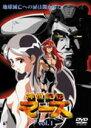 神世紀伝マーズ(1)/DVD/PAND-5001