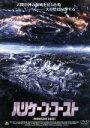 ハリケーン・コースト/DVD/PAND-1142
