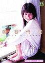 は・に・か・み「ドッキリ寝起き編」/DVD/PAND-7012