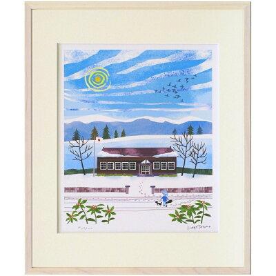 額装品 里山学校と冬鳥 はりたつお アートフレーム 美工社 36.5×44×2cm 300枚