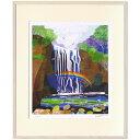 額装品 熊野の滝 はりたつお アートフレーム 美工社