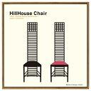 インテリア デザイン フレーム モダン アート ポスター 額付 Toshiaki Yasukawa HillHouse Chair イス おしゃれ 50×50c
