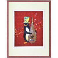 額装品 弾き語りペンギン 菜生nao アートフレーム 美工社 30.5×39.5×2cm 300枚