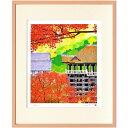 はり たつお 風景画 はり たつお 京都清水寺・暁紅葉 美工社 36.5×44×2.5cm 額装品 ギフト 装飾インテリア通販 ベルコモン