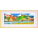 はり たつお 風景画 はり たつお 夏のマールブルクとひまわり L 美工社 73.8×34.8×2.5cm 額装品 ギフト 装飾インテリア通販 ベルコモン