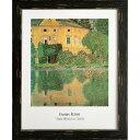 グスタフ・クリムト 名画 Gustav Klimt Scholoss Kammer on Attersee 美工社 ZFA-61796 47.8×57.8×1.5cm