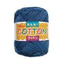 編み物糸 ウイスター毛糸 洗えるコットン