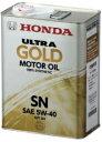 HONDA ホンダ純正 ULTRA ウルトラ GOLD SN 5W40 4L ガソリンエンジンオイル 08220-99974