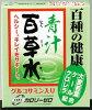 東海 青汁百草水ティーパック 33P