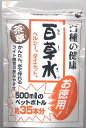 東海フーズ 百草水 茶草 5gX15