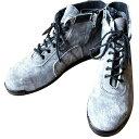 椿モデル CHS29 霞 ベロア 改 編上 ミドルカット 高所用安全靴 グレー JIS規格 ANGEL エンゼル安全靴