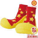 Baby feet Neon Star-Red (12.5cm)
