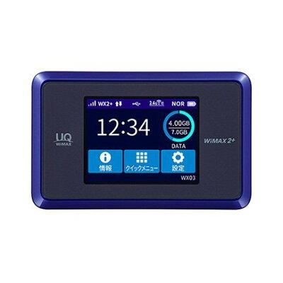 UQ WiMAX2+ Speed Wi-Fi NEXT WX03 ディープブルーNAD33