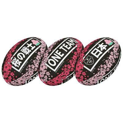 日本代表サポーターボール ブレイブ・ブロッサムズ ラグビーボール 3号球 #GB-9343