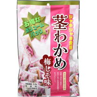 壮関 茎わかめ 梅しそ味 ボリュームパック(295g)