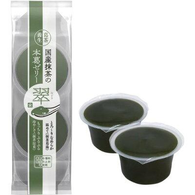 国産抹茶の本葛ゼリー 翠(90g*2個入)
