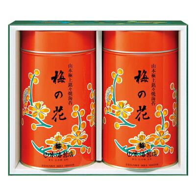 山本海苔 梅の花焼海苔 大缶2個入 YUP12AY