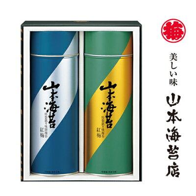 山本海苔店 ギフト YKP4AS