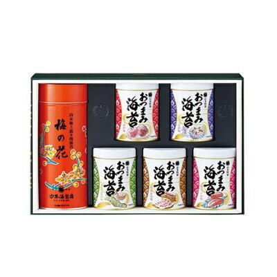 山本海苔店 ギフト YUV5A