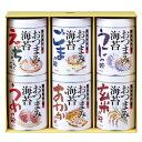 山本海苔 おつまみ海苔 6缶詰合せ