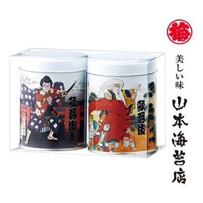 山本海苔店 歌舞伎おつまみ海苔 2缶 うめ・ごま 40g