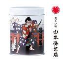 山本海苔店 おつまみ海苔 うめの味 歌舞伎缶 20g