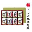 山本海苔店 おつまみ海苔 8缶入 20gX8