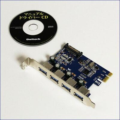 Owltech インターフェースボード OWL-PCEXU3E4