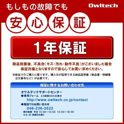 Owltech インターフェースボード OWL-PCEXU3E4L