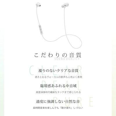 Owltech Bluetooth対応ダイナミック密閉型カナルイヤホン OWL-BTEP13-WH