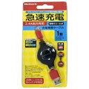 OWLTECHタブレット スマートフォン対応 USB microB 充電USBケーブル 2.4A リール~1m・ブラック OWLCBRJ B SP/U2AT SPU2AT