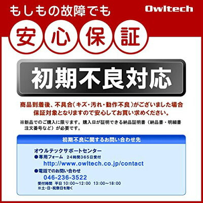 Owltech OWL-MAFA06