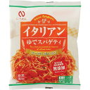 にちめん イタリアンゆでスパゲッティ(国内産小麦粉使用) 159g