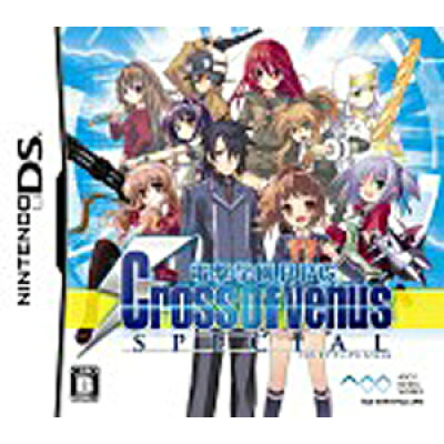 電撃学園RPG Cross of Venus SPECIAL/DS/NTR-P-TPGJ/B 12才以上対象