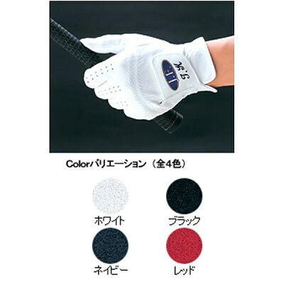 川田工業 オーダーメイドゴルフグローブ JF350 合皮