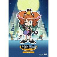 怪盗レーニャ 通常版 第1巻/DVD/UFBW-1020