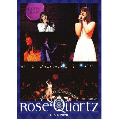 金澤朋子 LIVE 2020 ~Rose Quartz~/DVD/UFBW-1647