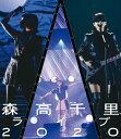 森高千里ライブ2020/Blu−ray Disc/UFXW-1016
