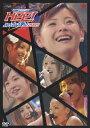 ハロ☆プロ パーティ~!2005~松浦亜弥キャプテン公演~/DVD/EPBE-5185