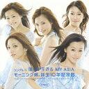 シングルV「僕らが生きる MY ASIA」/DVD/EPBE-5229