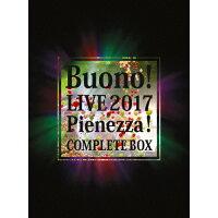 Buono!ライブ2017~Pienezza!~(初回生産限定版)/Blu-ray Disc/EPXE-5111