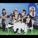 友情~心のブスにはならねぇ!~/CDシングル(12cm)/EPCE-5268