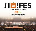 Hello! Project 20th Anniversary!! Hello! Project ハロ!フェス 2018 ~Hello! Project 20th Anniversary!! プレミ…/Blu-ray Disc/EPXE-5147