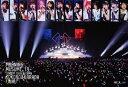 モーニング娘。'19 コンサートツアー秋 ~KOKORO&KARADA~FINAL/DVD/EPBE-5609